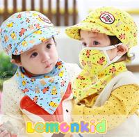 New Baby Lemonkids Cotton One Set Item Of Hat Bib Mask with PP bear design