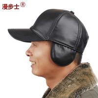 Walk leather men's winter recreation baseball cap  male  parchment cotton ear hat