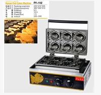 Korean Electric sea bream fish shape cake baking machine fish shape waffle maker