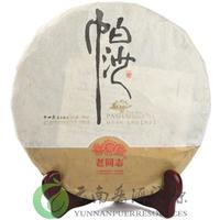 Old comrades 2012 PaSha tea cake ecology pu'er tea 500 g cooked tea
