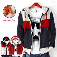 Plus velvet Mens hoodies and sweatshirts sport man hoody casacos masculino 2014 male hooded 3 COLORS 4 SIZE