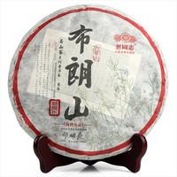 Old comrades 2014 mountain ecological tea trees tea 500 g Health Tea