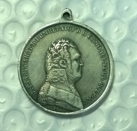Tpye #4 Russia : silver-plated medaillen / medals COPY FREE SHIPPING