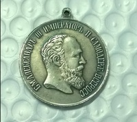 Tpye #6 Russia : silver-plated medaillen / medals COPY FREE SHIPPING