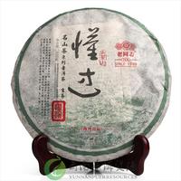 Old comrades 2014 Yunnan ecological tea Pu'er tea Know too 500 g raw tea