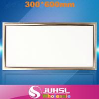 300*600mm led panel light,embedded 16w 18w 24w LED kitchen lights bedroom lamp office lighting,Indoor Lighting,down lamp