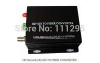 Coutstand wholesale black matel HD Security HD-SDI TO FIBER CONVERTER