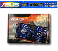 GTX660Ti 2GB 384bit 2048MB DDR3 Nvidia Geforce PC Desktop Video Card Graphi Card for Games Wholesale+Retail by Free Shipping
