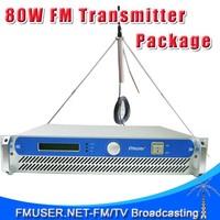 FMUSER FSN-801 80W 2U Professional FM Broadcast Radio Transmitter 87.5-108 MHz+1/4 Wave GP Antenna  +15m SYV-50-5