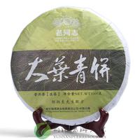 Old comrades 2012 Yunnan Pu'er tea ecology Yeh big pie 1000 g Health cake