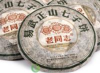 Old comrades 2012 Yunnan Pu'er tea ecology YiWuZhenShan 400 g Health cake