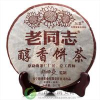 Old comrades 2006 Yunnan Pu'er tea Ecological Tea Mellow cooked cake 357 g