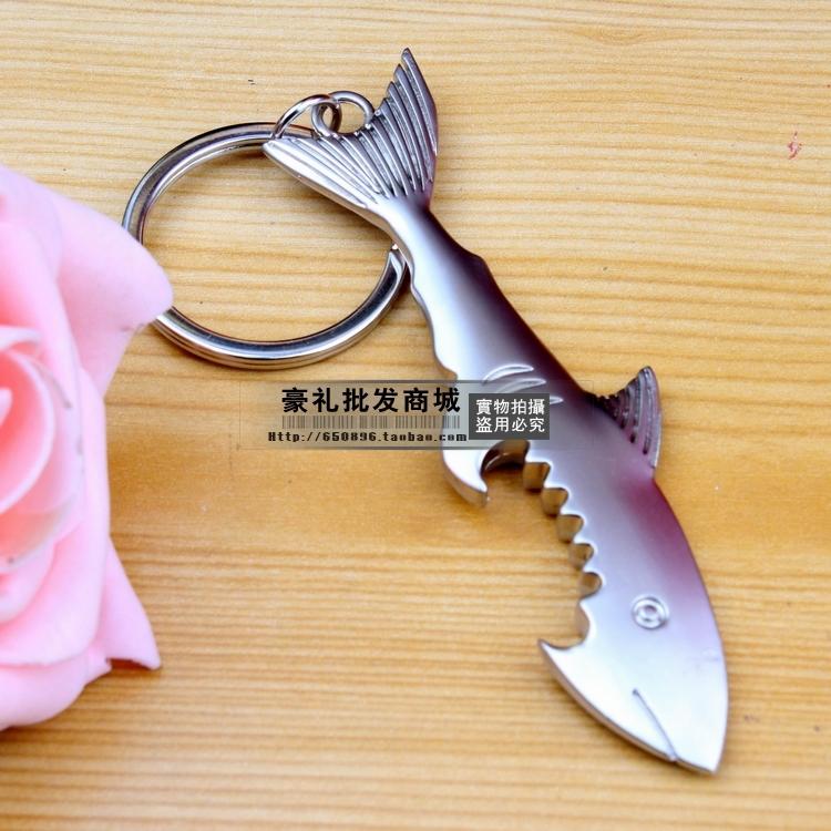 Tiger Shark Logo Tiger Shark Opener Keychain