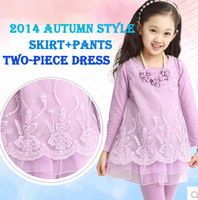 Can't be miss-Hot Sell 2014 Autumn girl's Organza material two-piece dress,Princess lace  children skirt+pants+Necklace 140815