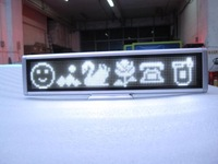 Free Ship/SC1696BW/Led Message Board/desk screen/ USB programmable sign/WHITE Color/Scrolling sign/smd  0603/digital  table led