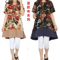 2014 summer new Korean yards women's casual short-sleeved dress printing stitching commoner