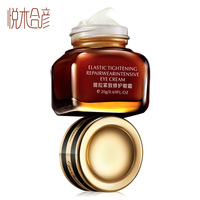 Plant Small eye cream for anti puffiness with anti -aging for moisturizing your eye hydrating cream