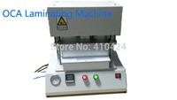 Mobile Phone LCD OCA Lamination Machine Automatic OCA Phone Touch Screen Vacuum Laminating Machine Dry Glue Lamination Machine