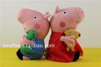 "Free shipping 2pcs/set 25cm=9.8"" High Qulaity Pepa Pig Plush Toys Peppa pig + Georger baby birthday gift"