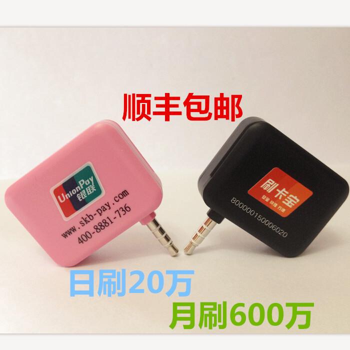 Card Swap Machine Machine Credit Card Swipe
