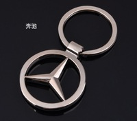 Car Accessories bz 3D Car Logo Silvery Metal Keyring keychain keyfob for cars, 20 other Options