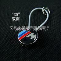 {jx} 10pcs/lot M Tech Sport Logo Badge Emblem Car logo Keychains/metal Key Ring/auto car logo Key Chain