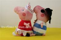 "Free shipping 2pcs/set 30cm=11.8"" High Qulaity Pepa Pig Plush Toys Georger Pirate + Peppa Pig Ballet baby & Kids birthday gift"