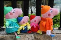 "Free shipping 4pcs/set 7.5""-11.8"" Christmas Winter Pepa Pig Plush Toys Peppa + Georger + Daddy + Mummy baby & Kids birthday gift"