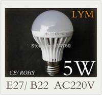5W E27 B22 Epistar 8pcs nature white/ warm white 220V  led bubble ball bulb led bulbs Bulb Lamp