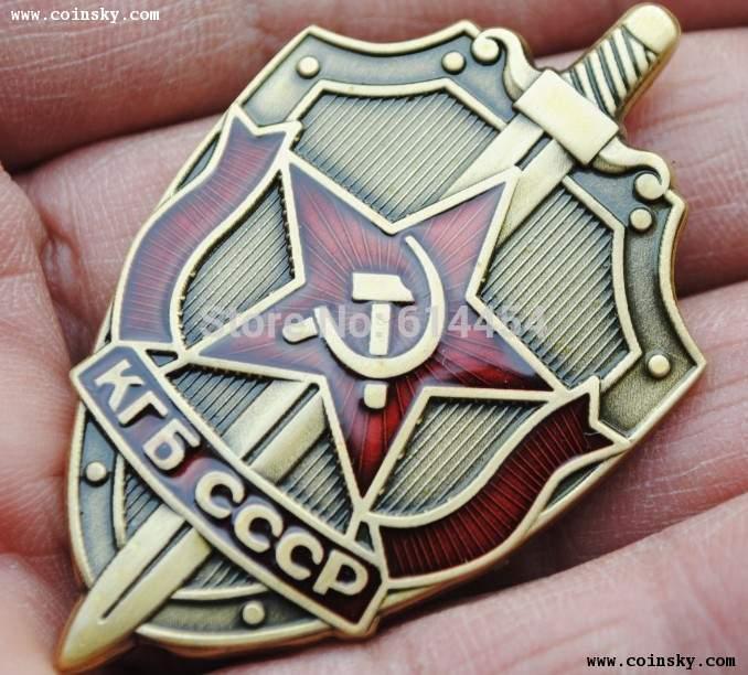 Россия-медаль-кгб-ссср-знак-эмблема-на ...: ru.aliexpress.com/item/KGB-Russia-Medal-soviet-union-Badge-Emblem...