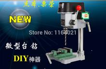 Drill Press,Electric Drill Machine,Variable Speed Drill Press,Bench Drill Press(China (Mainland))