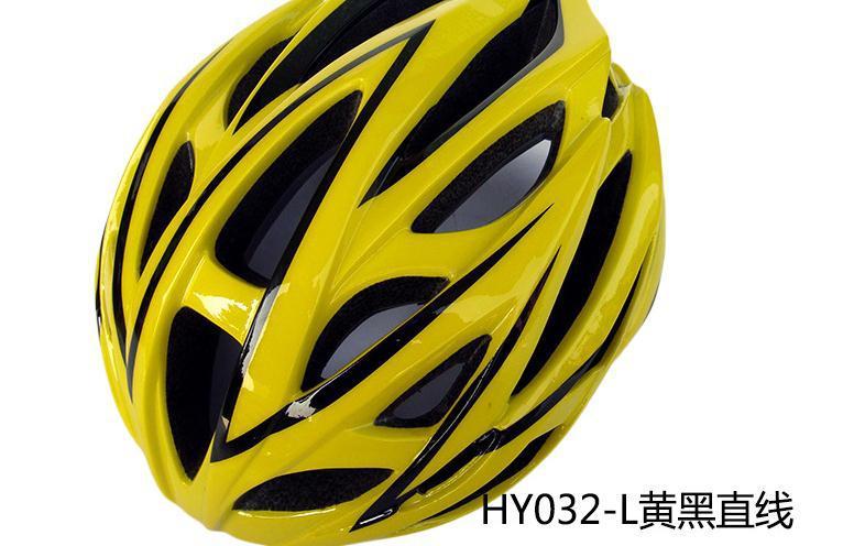 Защитный спортивный шлем SUPAI 220 8.2 HY-032 защитный спортивный шлем aidy bmx aidy 618 black