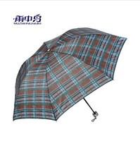 Free Shipping 2013 New anti-UV High Quality Umbrella Men&Women Three-folding Umberlla Waterproof Plaid Umbrella Army Green