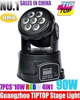 By Fedex 7pcs*10W 4IN1Led Moving Head Light DMX 512 RGBW Moving Head Wash Light 100V-240V Led Moving Head Wash Light  DJ Light