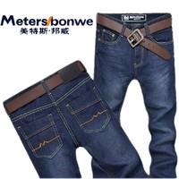 Personalized men new 2014 famous brand perfumes 100 original men fashion disel jeans skinny  jeans mens slim straight leg