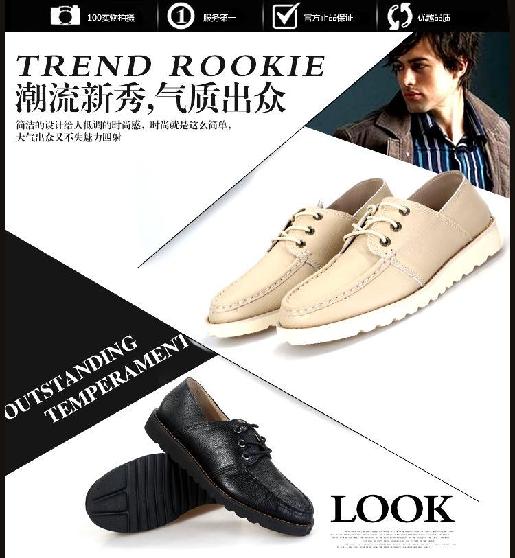 Genuine leather winter shoes plus large size men s winter font b snow