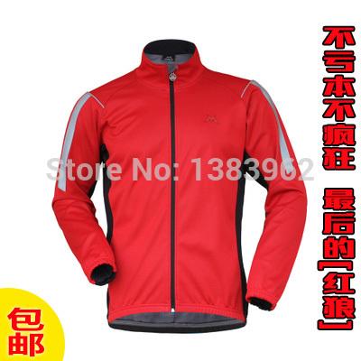 serviço de passeio do sexo masculino topo outono e inverno mountain bike windproof jaqueta térmica esporte fora outerwear casual feminino trincheira(China (Mainland))