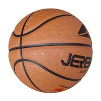 Free shipping Original chinese style basketball size 7 Jeremy S.H.L. L-915