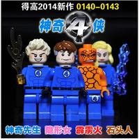 4PCS(SET) Super Heros Fantastic Four Figures Building Blocks Sets Minifigure Legoland Model DIY Bricks Toys