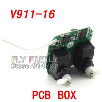 Free shipping+Wholesale WL V911 spare parts PCB box V911-16 for WL V911 V911-1 V911-2 2.4G 4CH RC Helicopter