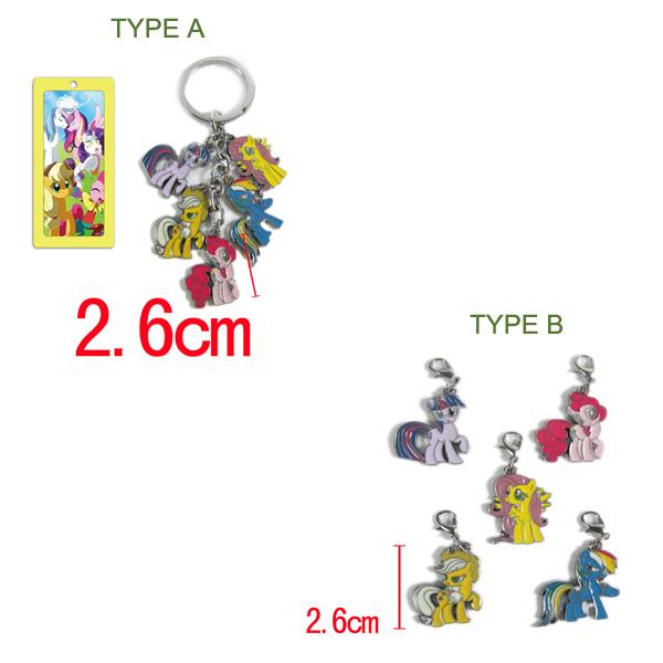 My Little Pony Keychain Metal Rainbow Dash PINKIE PIE Fluttershy Figure Keyring&Pendants Clip on Charm Lobster Clasp on bracelet(China (Mainland))