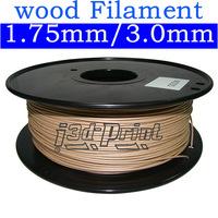 3D Printer WOOD Filament  0.8kg 2.2 Pound 1.75 3.0mm Spool FDM Printer Material  Makerbot