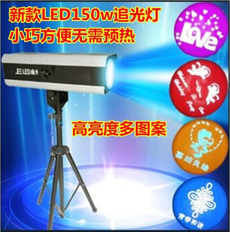 The new LED track lights wedding wedding performances outdoor performing arts stage lighting 150W beam light chasing light(China (Mainland))