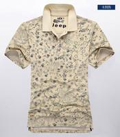 Men's brand designer short sleeve t-shirt loose plus size men's clothing cotton tees tops
