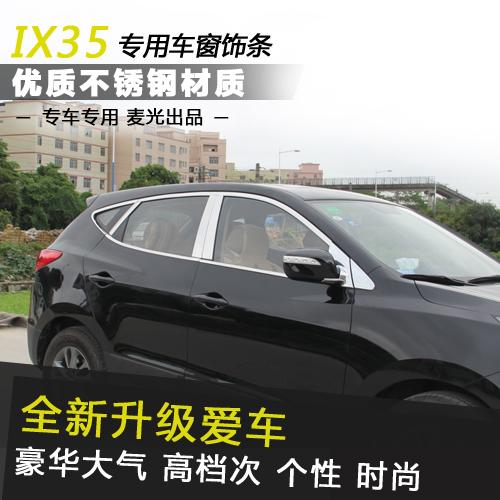 Хромовые накладки для авто 26pcs /set + ! 2010 Hyundai IX35 , хромовые накладки для авто oem toyota h b