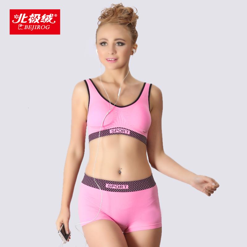 Sports Bra Panties 48