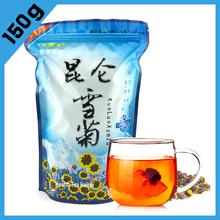 Top grade Organic Kunlun Mountain Snow Daisy Chrysanthemum Tea, Good for Health Help Lower Blood Pressure Slimming Beauty 150g(China (Mainland))