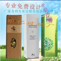 Drug packaging carton box,customized color cosmetics cartridge box,free design,free shipping