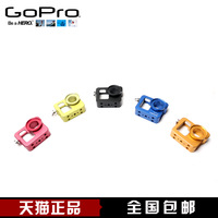 Gopro hero for 3 second generation aluminum alloy shell multifunctional dog cages 3 metal shell