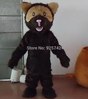 Customize mascot long woolen cloth eva headform material fan non-slip shoes black cartoon doll clothes